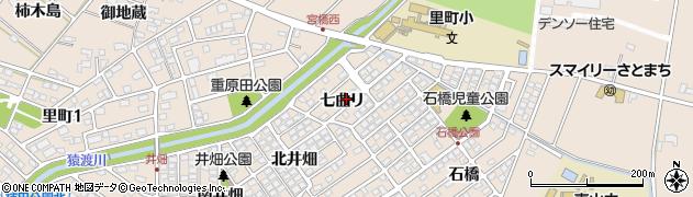 愛知県安城市里町(七曲リ)周辺の地図