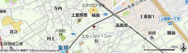愛知県知立市上重原町(城後)周辺の地図