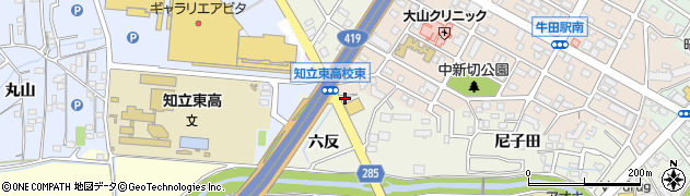 愛知県知立市牛田町(新池)周辺の地図