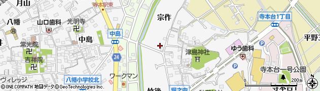 愛知県知多市八幡(宗作)周辺の地図