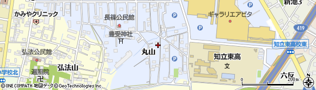 愛知県知立市長篠町(丸山)周辺の地図