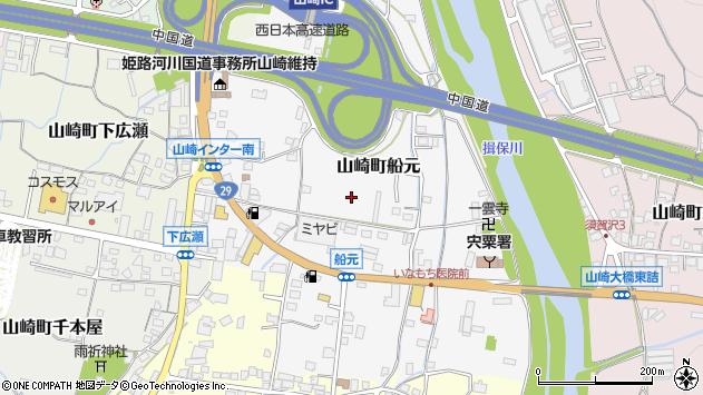 〒671-2542 兵庫県宍粟市山崎町船元の地図