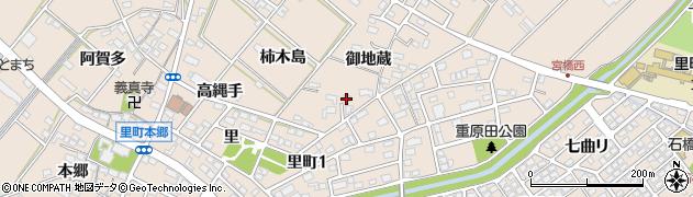 愛知県安城市里町(御地蔵)周辺の地図