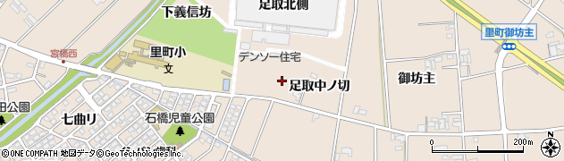 愛知県安城市里町(足取中ノ切)周辺の地図