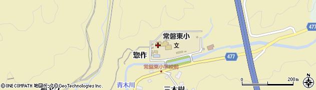 愛知県岡崎市米河内町(惣作)周辺の地図