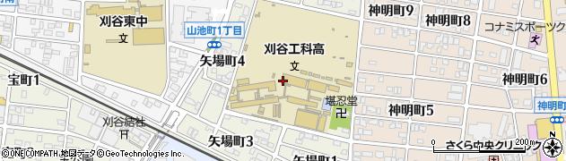 愛知県刈谷市矢場町周辺の地図