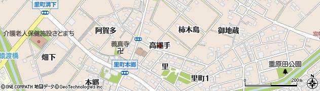 愛知県安城市里町(高縄手)周辺の地図