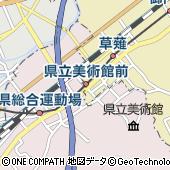 静岡銀行静岡鉄道県立美術館前駅 ATM