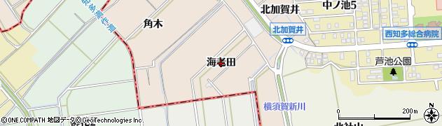 愛知県東海市養父町(海老田)周辺の地図