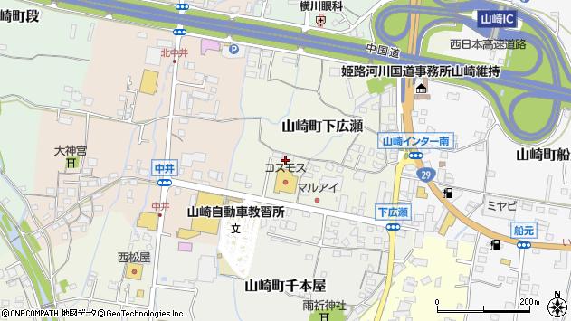 〒671-2541 兵庫県宍粟市山崎町下広瀬の地図