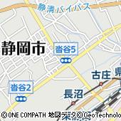 株式会社JVCケンウッド静岡サービスステーション