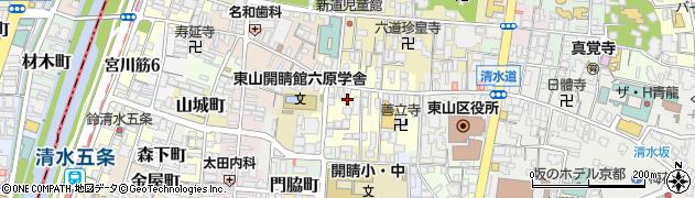 京都府京都市東山区轆轤町周辺の地図