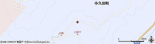 愛知県岡崎市小久田町(岩倉)周辺の地図