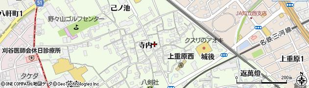 愛知県知立市上重原町(寺内)周辺の地図