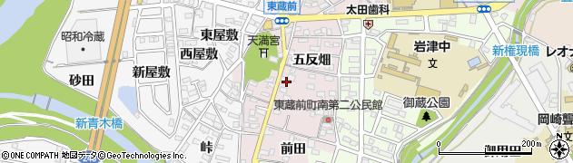 愛知県岡崎市東蔵前町周辺の地図