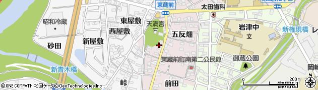 愛知県岡崎市東蔵前町(火打山)周辺の地図