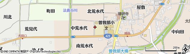京都府亀岡市曽我部町南条(中荒水代)周辺の地図