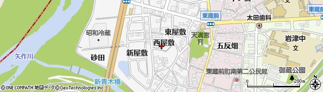 愛知県岡崎市西蔵前町(西屋敷)周辺の地図