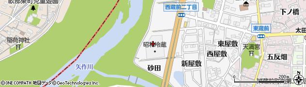 愛知県岡崎市西蔵前町(沖)周辺の地図