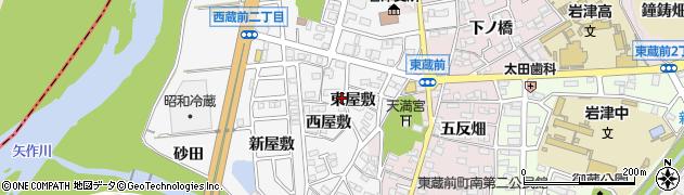 愛知県岡崎市西蔵前町(東屋敷)周辺の地図