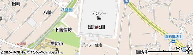 愛知県安城市里町(足取北側)周辺の地図