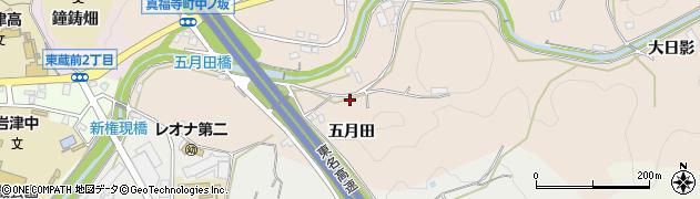 愛知県岡崎市真福寺町(五月田)周辺の地図
