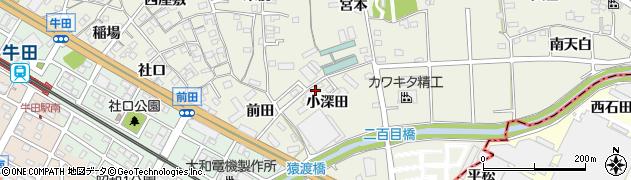 愛知県知立市牛田町(小深田)周辺の地図