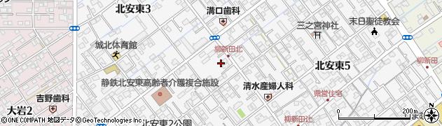 市 葵 区 天気 静岡