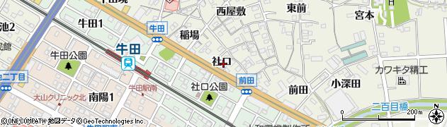 愛知県知立市牛田町(社口)周辺の地図