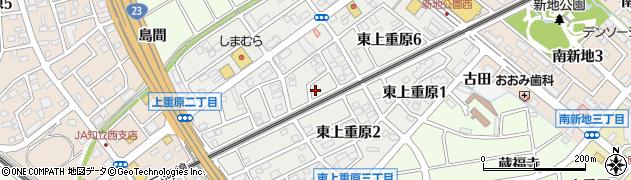愛知県知立市東上重原周辺の地図