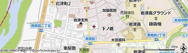 愛知県岡崎市西蔵前町(磯部前)周辺の地図