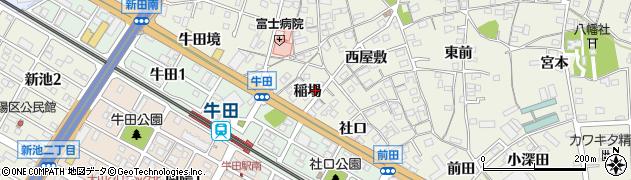 愛知県知立市牛田町(稲場)周辺の地図