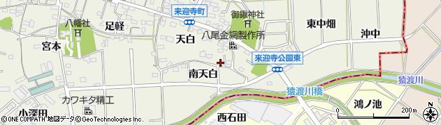 愛知県知立市来迎寺町(南天白)周辺の地図