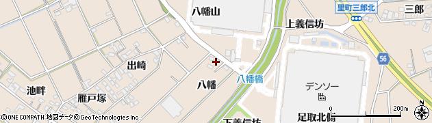 愛知県安城市里町(八幡)周辺の地図