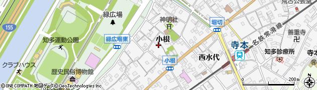 愛知県知多市八幡(小根)周辺の地図