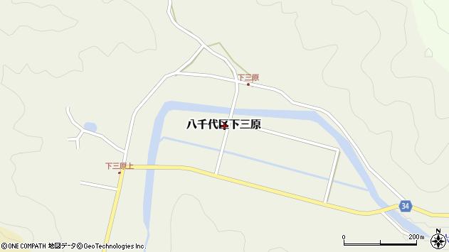 〒677-0131 兵庫県多可郡多可町八千代区下三原の地図