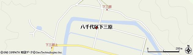兵庫県多可町(多可郡)八千代区下三原周辺の地図