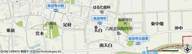 愛知県知立市来迎寺町(天白)周辺の地図
