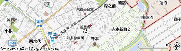 愛知県知多市八幡(荒古前)周辺の地図