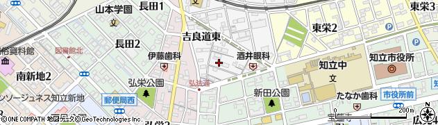 愛知県知立市新地町(西広見)周辺の地図