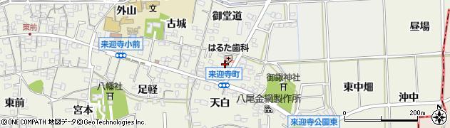 愛知県知立市来迎寺町(広海道)周辺の地図