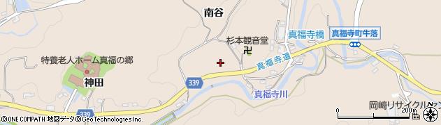 愛知県岡崎市真福寺町(南谷)周辺の地図