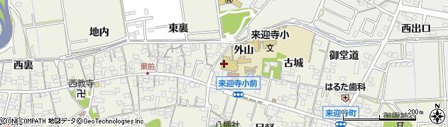 愛知県知立市来迎寺町(外山)周辺の地図