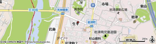 愛知県岡崎市岩津町(生平)周辺の地図