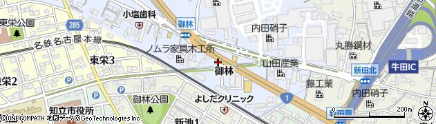 愛知県知立市山町(御林)周辺の地図