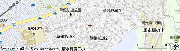静岡県静岡市清水区草薙杉道周辺の地図