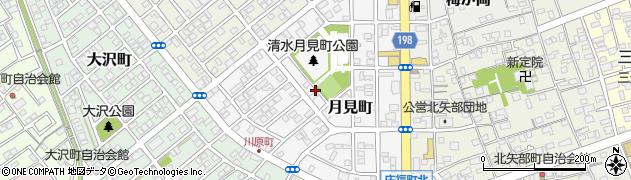 静岡県静岡市清水区月見町周辺の地図