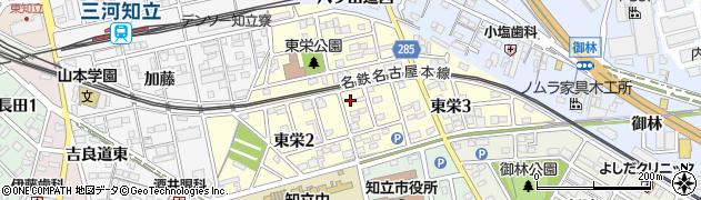 愛知県知立市東栄周辺の地図