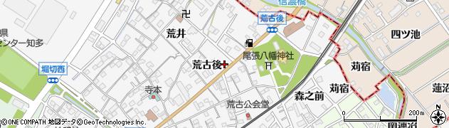 愛知県知多市八幡(荒古後)周辺の地図