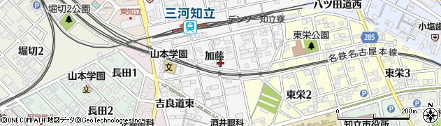愛知県知立市内幸町(加藤)周辺の地図